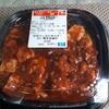 セブンイレブン「花椒ラー油が決め手!四川風赤麻婆丼」は醤油ちょい足しがおすすめ^^
