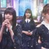 FNS歌謡祭2019生歌VS口パク論争 嵐・乃木坂・AKBファン対立