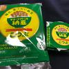 【お取り寄せ可 納豆くささが少ないから食べやすい!こだわり無添加たれ宮城「グリーンパール納豆」小粒がおすすめ】