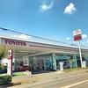 茨城トヨタ境店 ブログ始めました!