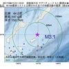 2017年08月13日 01時10分 国後島付近でM3.1の地震