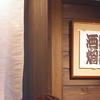 寄席文字 神戸三宮の地鶏料理店安東