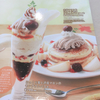 和梨と渋皮マロンのしあわせ ブリュレパンケーキ@ジョナサン