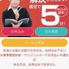 ピースは東京都文京区白山4-7-3の闇金です。