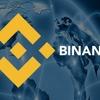 仮想通貨の取引ならここ!世界最大の取引所Binanceについて詳しく解説!