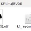Ubuntu にフォントを追加してみる