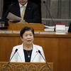 5日、6月議会最終日。共産党県議団を代表して討論。