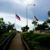 タイ・ラオス友好橋