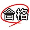 香港のローカル幼稚園に合格しました!入学申請も完了