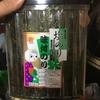 熊本県の佐田の塩味付け海苔が止まらないぐらい美味しい!