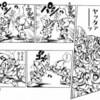 待望の「ジョジョリオン」1巻本日発売ィィィ!! の巻