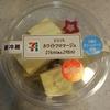 しっっっとりチーズ 『セブンイレブン ひとくちホワイトフロマージュ』 を食べてみました。