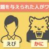【Power Automate × Microsoft Teams】ワードウルフを作成してみる ~その1~