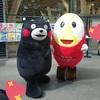 くまモン 東京国際フォーラムに出没