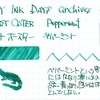 #0525 ROBERT OSTER Peppermint