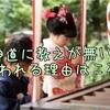 神道は宗教ではない?なぜ神道には教義・教典・教えがないのかを。
