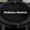 さすがのカッコよさ。スマートウォッチ【Galaxy Watch】を使い続ける1週間。