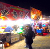 【 注意喚起 】静岡まつり出店の富士宮やきそば・疑いだしたらキリがなかった件。