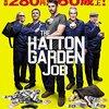 「 ハットンガーデン・ジョブ 」< ネタバレ あらすじ > 英国史上最大の強盗事件を基にコメディっぽく映画化!