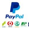 『PayPal』の為替手数料を安くする方法!【海外、クレジットカード、少額決済、銀行、国内】