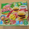 知育菓子「ハンバーガー」を大人が真剣に作った感想。