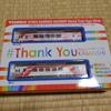 ✨新製品✨  TOMIX三陸鉄道36-700形「ThankYou From KAMAISHIラッピング列車セット」
