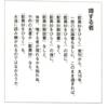 顕真・高森顕徹会長のつぶやき「自転車人生」がいろいろと考えさせられる(2018年5月号顕真を読んで)