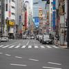 1月中旬:渋谷文化村通り周辺をお写んぽ。