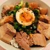 台北で食べた魯肉飯(ルーローファン)風チャーシュー丼