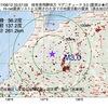 2017年08月12日 03時57分 岐阜県飛騨地方でM3.0の地震