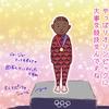 東京2020オリンピック閉会式を見ました