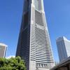 横浜市で一番高いビル