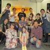 【ライブレポート】HOTLINE2014岐阜店オーディションVOL.4開催しました!