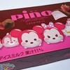 森永乳業「ピノ ストロベリー(ディズニーデザインパッケージ)」は優しいイチゴチョコ味で食べやすい♪