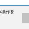 AngularでCSVをAPIからDLするときに色々したお話