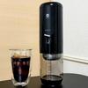 誰でも簡単!Wiswell Water Dripperで美味しい水出しコーヒーを作ってみよう