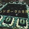 【マインクラフト】Switch 統合版 エンダードラゴン攻略 ジ・エンドへの行き方 ポータル(要塞)の場所を探そう