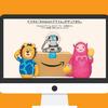 NTTドコモの「ギガホ」ユーザーならAmazonプライム会員費4,900円が1年間無料