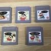 持ってるGBソフトをシリーズ毎に分けてみる 4 クレヨンしんちゃんシリーズ