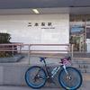 2018 初乗りライド 明けまして( ^-^)/:★*☆オメデト♪