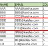 SQL基礎 選択・射影(投影)・結合 リレーショナルデータベース(RDB)のデータの取り扱い