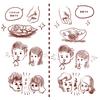 福岡の人間が東京の高級店でいただく和食に(悪い方の)衝撃を受けた話