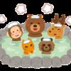 札幌~道東弟子屈町観光:「ペンションまりも」で家族風呂