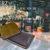 【レビュー】HERZ(ヘルツ)で長財布とミニ財布を購入!経年変化(エイジング)も楽しみな温かみのある財布です!