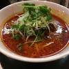【ラーメン伝記】神田厨房 (しびれ担々麺)