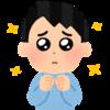 お菓子ほしい人ー!!