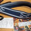 石垣島 民芸萌楽 ミンサー織りカメラストラップ