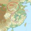 中国文明:先史⑥ 新石器時代 その4 中期新石器時代 前編