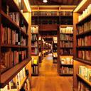 縷流図書館