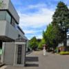 金沢八景駅から「横浜市立大学 金沢八景キャンパス」へのアクセス(行き方)